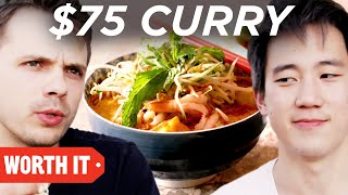 �������� ���� $2 Curry Vs. $75 Curry ������