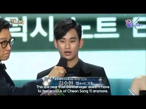 [ENGSUB] 141231 SBS Awards Festival - Kim Soo Hyun's Cuts