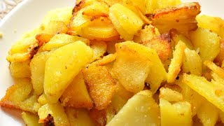 Как правильно жарить картошку Жареная картошка с секретом Мамины рецепты