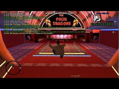 Играю в казино 100кк / Поднял до 250кк / Samp-Rp Revolution