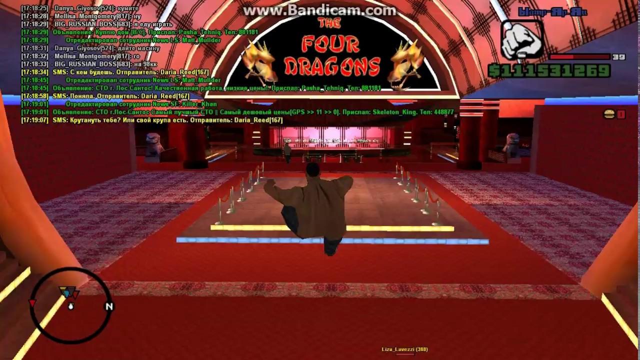 херсон гостиница фрегат казино