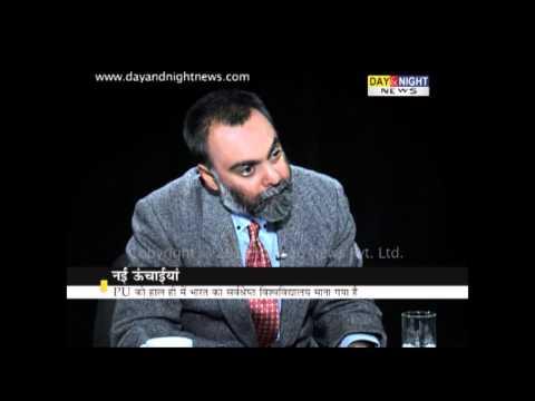 Fair & Square | Arun Kumar Grover | Vice-Chancellor, Panjab University