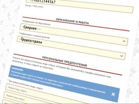 регистрация в сайте секс знакомства