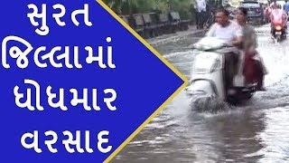 Check Dam Overflow due to Heavy Rain in Amreli