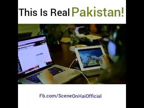 Watch pakistan trust and talent