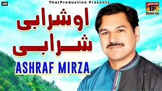 O Sharabi O Sharabi Ashraf Mirza - Latest Punjabi And Saraiki Song.mp3