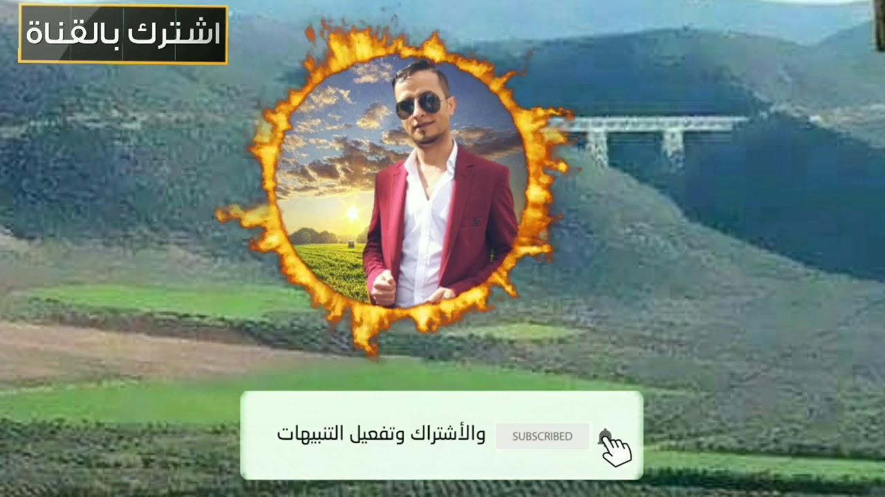 اجمل فلم عفريني حلقة 1  كردي عفرين شكري محمد ابيش