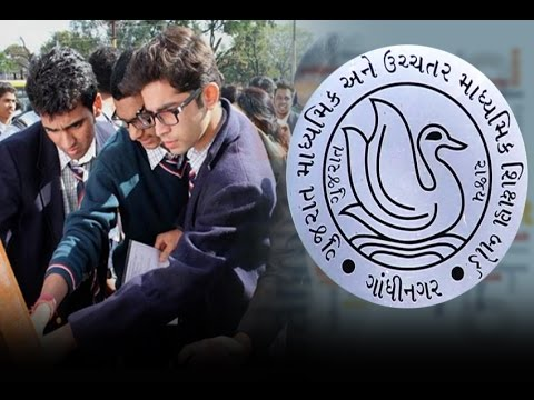 Gujarat Board HSC 12th Science results declared, With 81.89 passing ratio