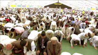 2. Namaz (Observance of Prayer) - Second Pillar of Islam - Islam Ahmadiyya