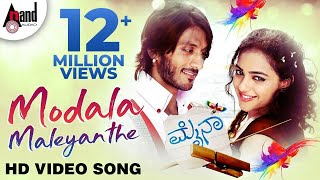 Mynaa | Modala Male (Official ) | Sonu Nigam | Shreya Ghoshal | Kannada HD Song