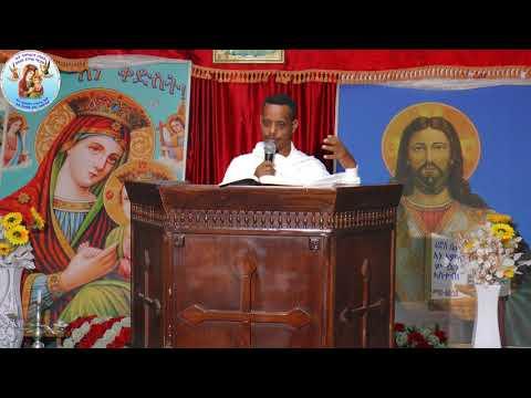 ቅዱስ ሚካኤል (12/፲፪ ሕዳር) Eritrean Orthodox Tewahdo Church New Sbket 2020