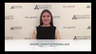 видео Зоогостиницы Москвы
