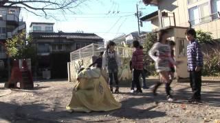 2012年3月16日(金)全国DVDリリース!!! 大人たちが子供の頃に遊んだ『...