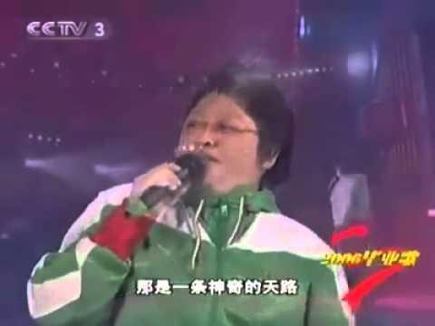 Tian Lu (Han Hong)