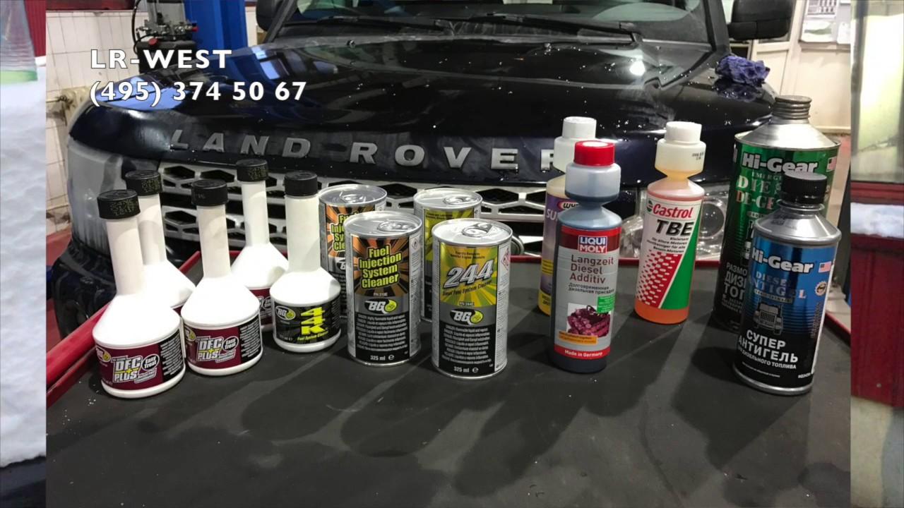 Дизельное топливо для Ленд Ровер - какая заправка лучше?