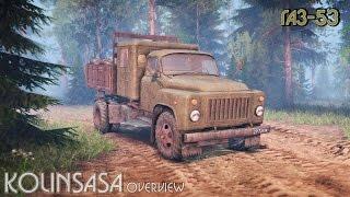 Spntires 2014 - ГАЗ-53