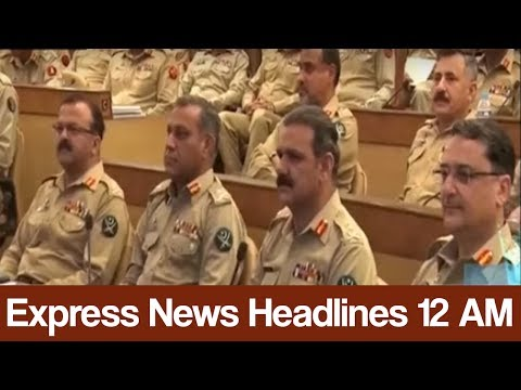 Express News Headlines - 12:00 AM - 24 May 2017
