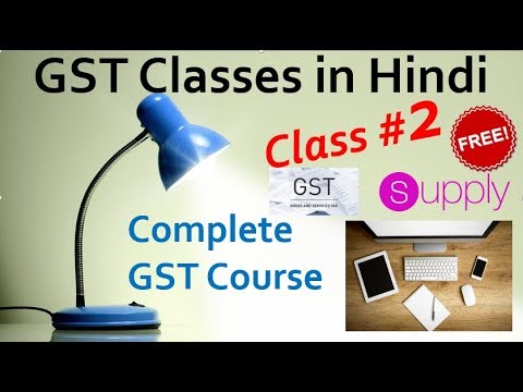 Gst Classes In Hindi Gst On Free Supplies Samples Gift