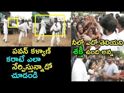 Pawan Kalyan Playing Karate With Children   Pawan kalyan Stay in Church   Fata Fut News