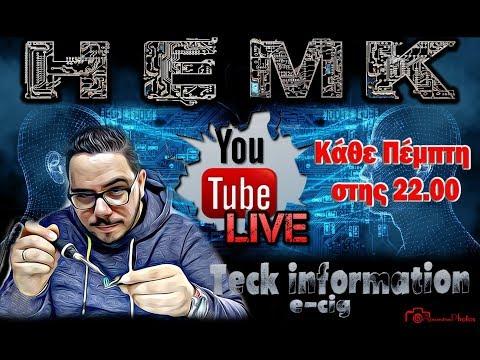 #Live54 🎥 #FambioHEMK Tech information for e-cig