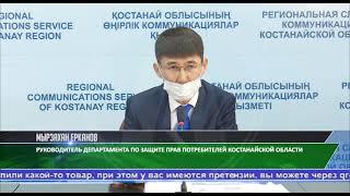 Выпуск ТВ-новостей - 13.04.21