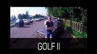 Volkswagen Golf II Тест драйв от Корабля