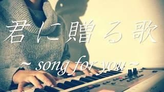 Singer and songwriter        ❤   【Instagram】 http://instagram.com...