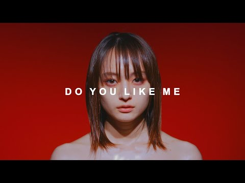 銀杏BOYZ - DO YOU LIKE ME