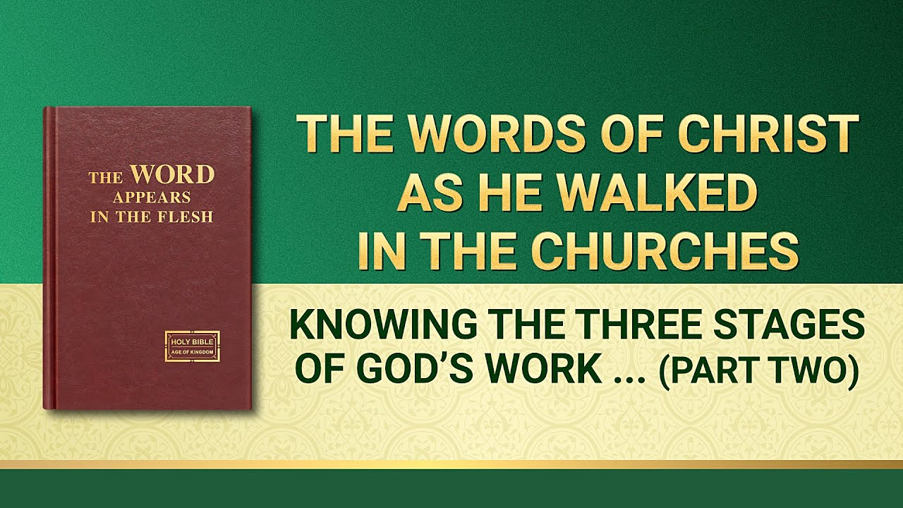 "The Word of God | ""Knowing the Three Stages of God's Work Is the Path to Knowing God"" (Part Two)"