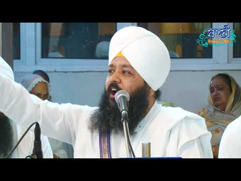 Power-Of-The-Name-Of-Baba-Nanak-Bhai-Amandeep-Singh-Ji-Bibi-Ji
