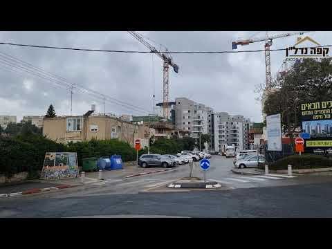 """קפה נדל""""ן -ליווי משקיעים  סרטונים מהשטח - שכונת זיו בחיפה סמוך לטכניון"""