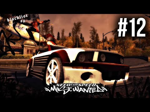 Need for Speed Most Wanted 2005 Gameplay Walkthrough Part 12 - BLACKLIST #8