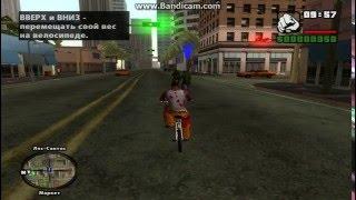 Прохождение игры GTA-B13 San Andheas 2011