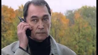 Слепой 4 серия 1 сезон