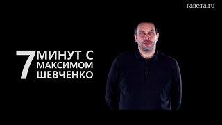 «С самого начала было ясно, что Савченко в Сибирь не отправят»