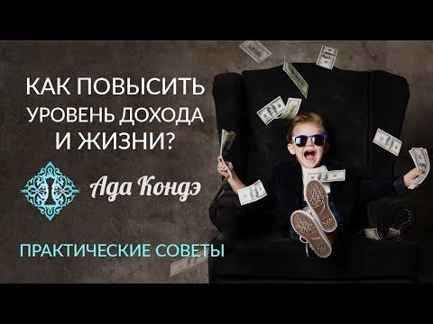 как стать финансово независимым
