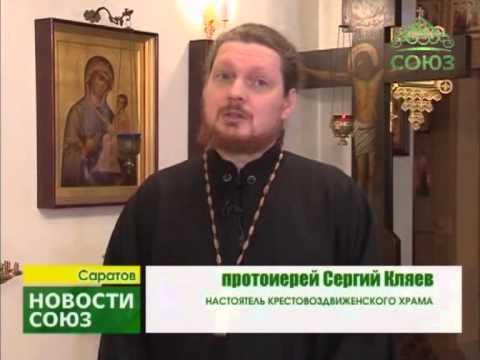 Серпуховская икона Богородицы «Неупиваемая Чаша»