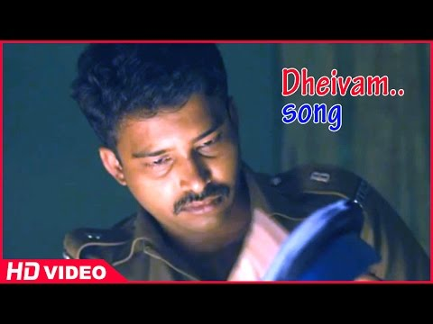 Thirudan Police Tamil Movie - Dheivam Song Video   Attakathi Dinesh   Iyshwarya   Yuvan Shankar Raja
