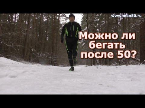 ВФСК ГТО -