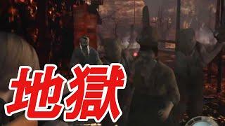 【改造バイオ4】超地獄難易度 Survive In Hell #1【Resident Evil 4 MOD】
