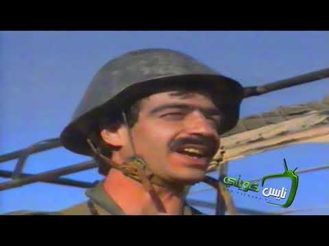 الفيلم الكويتي : أيام الرعب كاملاً من إنتاج تلفزيون دولة الكويت عام1991م motarjam