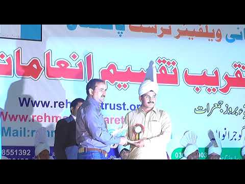 rehmani welfare trust pakistan award show 2017 in gujranwala