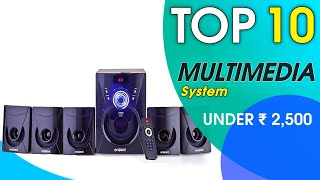 Top 10 Multimedia Speakers Under Rs 2 500 Best 10 Home Theater in India