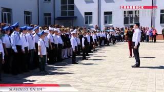 В Славянске прошел «Парад юноармейских войск»(новости Славянска и региона на сайте http://slavdelo.dn.ua/, 2015-05-08T17:28:21.000Z)