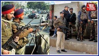Aaj Subha: Terror Alert Sounded In Punjab, Target Is Delhi