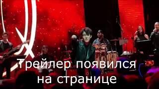 Димаш 22 марта 2019 сольный концерт в Кремлевском Дворце