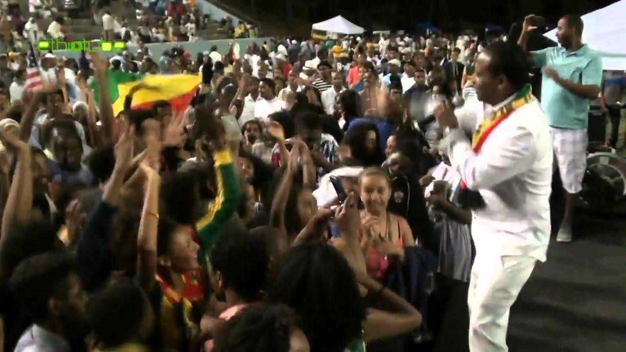 Ethiopia: 2008 Ethiopian New Year Festival in Atlanta - Berhanu Tezera sings Addis Ababa : አዲስ አበባ
