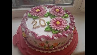 Тортик для девушки