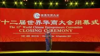 "Putri Ayu ""Qing Zang Gao Yuan"" 青藏高原 - WCEC 2013 Chengdu, China, 24 - 27 September 2013."