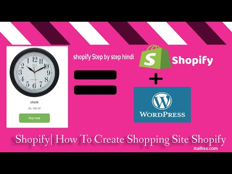 Shopify | shopify tutorial for beginners | Create Your Own Shopping Website using Shopify thumbnail